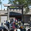 【御朱印巡り】伊勢神宮の外宮から内宮までは、歩くのはやめたほうがいい。