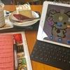 スタバでオシャレにブログを書きたい!3つの持ち物をご紹介します。