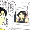 小説 ティガ・ダイナ&ウルトラマンガイア 〜超時空のアドベンチャー〜