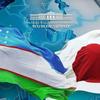 【9月12日開催】ウズベキスタン シンポジウムのご案内