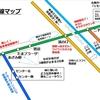 ざっくりわかる沿線マップ 【東急田園都市線 編】