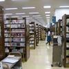 日本の出版界で売れているのは「分かりやすい本」