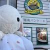 パンケーキ専門店!湘南パンケーキ小田原本店に行ってきました!