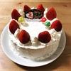 クリスマスケーキ作りレポ♪スポンジケーキ作りを失敗してしまう人がやりがちなこととは?
