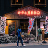 【商店街】藤が丘中央商店街(名古屋市名東区)