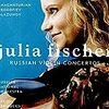 ハチャトゥリアン、プロコフィエフ、グラズノフ : ヴァイオリン協奏曲 / ユリア・フィッシャー, クライツベルク, ロシア・ナショナル管弦楽団 (2004/2016 SACD)