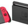 Nintendo Switchを外へ持ち出したい!そんなときに便利なおすすめなグッズ6選