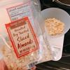 【トレジョはナッツ類がお買い得】スライスアーモンドでフロランタンを作る