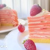 【パティシエ】ピンクのメルヘンいちごのミルクレープの作り方
