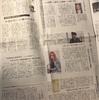 8・22 朝日新聞夕刊文化面で取り上げられました