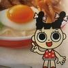 主夫のお昼ご飯。 ~おうちで Sugakiya 「和風とんこつラーメン」