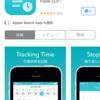 アプリ「Timesheet」を使って時間の使い方を見直した