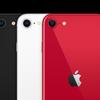 【2020年発売】新型iPhone SEのネット予約・購入方法を解説。さらにJMB WAONでJALマイルも貯めてみた【ポイ活】
