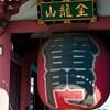 「浅草寺」を簡単な英語で説明する