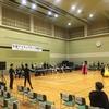 《ダンス競技会》花川でのアマチュアダンス競技会 【1年以上競技会に出ていなかった方も参加】