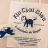 Au Chat Bleu(オ・シャ・ブルー)
