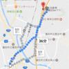 ヒッチハイクで東京〜仙台間を帰省☀️☀️