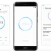 【MVNO専用機】Huawei Nova Liteが発売。ライバルはZenfone3 Laserというよりは・・。