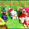 【クリスマスの奇跡】星と一緒にあみぐるみのユウくんが舞い降りる☆彡まんがです(^O^)