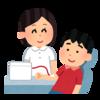 【週末番外編】小話203_初めての献血に挑戦しました。