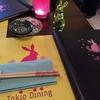 ドイツで食べる日本食 シュトゥットガルト日本食レストランのはなし