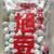北海道産材料99.6%。共成製菓「旭豆」甜菜糖の甘さで癒される