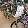 猫モチーフの折り畳み自転車。