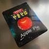 ペヤング Apple Pieを食べた