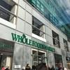 ニューヨークのWHOLE FOODS MARKET(ホールフーズマーケット)