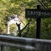 室戸岬と国道193号線その9