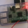 raspberry pi(5) use Python to control the LED