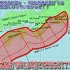 次の『南海トラフ巨大地震』は東日本大震災と同クラスのM9か!?『昭和東南海地震』・『昭和南海地震』ではエネルギーは解放しきっていなかった!2019年中に『南海トラフ地震』などの巨大地震の予言も続々!