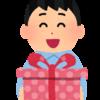 またアマゾンのほしいものリストからプレゼントを頂いたお話!