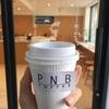池尻大橋 PNB Coffee