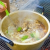 どんな時も芋に恋して 今年はドライブスルーで!日本一の芋煮会