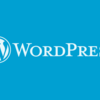wordpressの組込みをするときに思うセクショニングの話