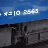 鉄道郵便車