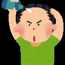 ハゲを治す!自宅でできるAGA(薄毛・抜け毛)治療体験談