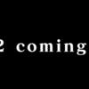 「ドキュメンタル」シーズン1最終話感想 結果は・・・う〜ん・・・