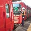 東岡崎まで電車さんぽ♪ - 2017年11月27日