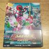 仮面ライダー×スーパー戦隊 超スーパーヒーロー大戦 コレクターズパックの評価