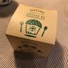 【京都】お土産