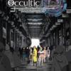 地獄の今季でひと際飛び抜けている『オカルティック・ナイン』は日本の商業アニメの面白味を凝縮する
