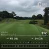 セントラルゴルフクラブ 麻生コース(旧麻生cc)