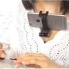 NHKまちかど情報室で紹介されていた、首にかけるスマホホルダーがブログ用の動画撮影に使えそうな件