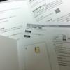 iPhone5S(中古15k円)+0SIMで快適な2ndMobileを手にした報告