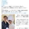 参院広島再選、「シングルマザー」候補に経歴詐称疑惑  2021年4月23日