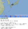 島根県西部で23日01時06分頃にM4.1の地震が発生!M6.1の地震以来36回の地震が発生!!次は南海トラフ!?