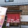 【高岡】駅前にある「戸出ジェラート」に行ってきました!
