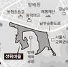 ソウル「ソンドィマウル」の再開発の話